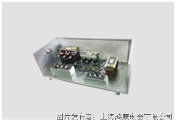 鸿康 谐波滤波器(HFR)