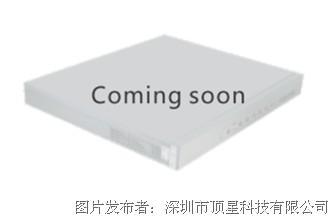 顶星  TEA-N1906网络安全产品