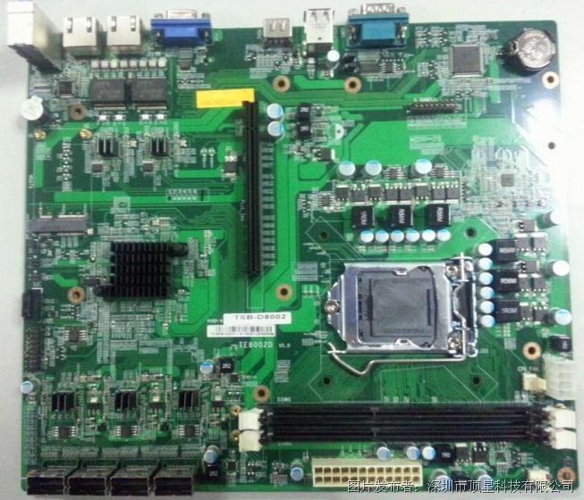 顶星 TEB-D8002 系列处理器