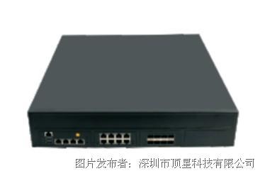 顶星  TEA-N2908 高端网络服务器