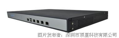 顶星 网络安全整机 TEA-N1804