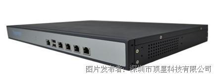 顶星 网络安全整机TEA-N1704