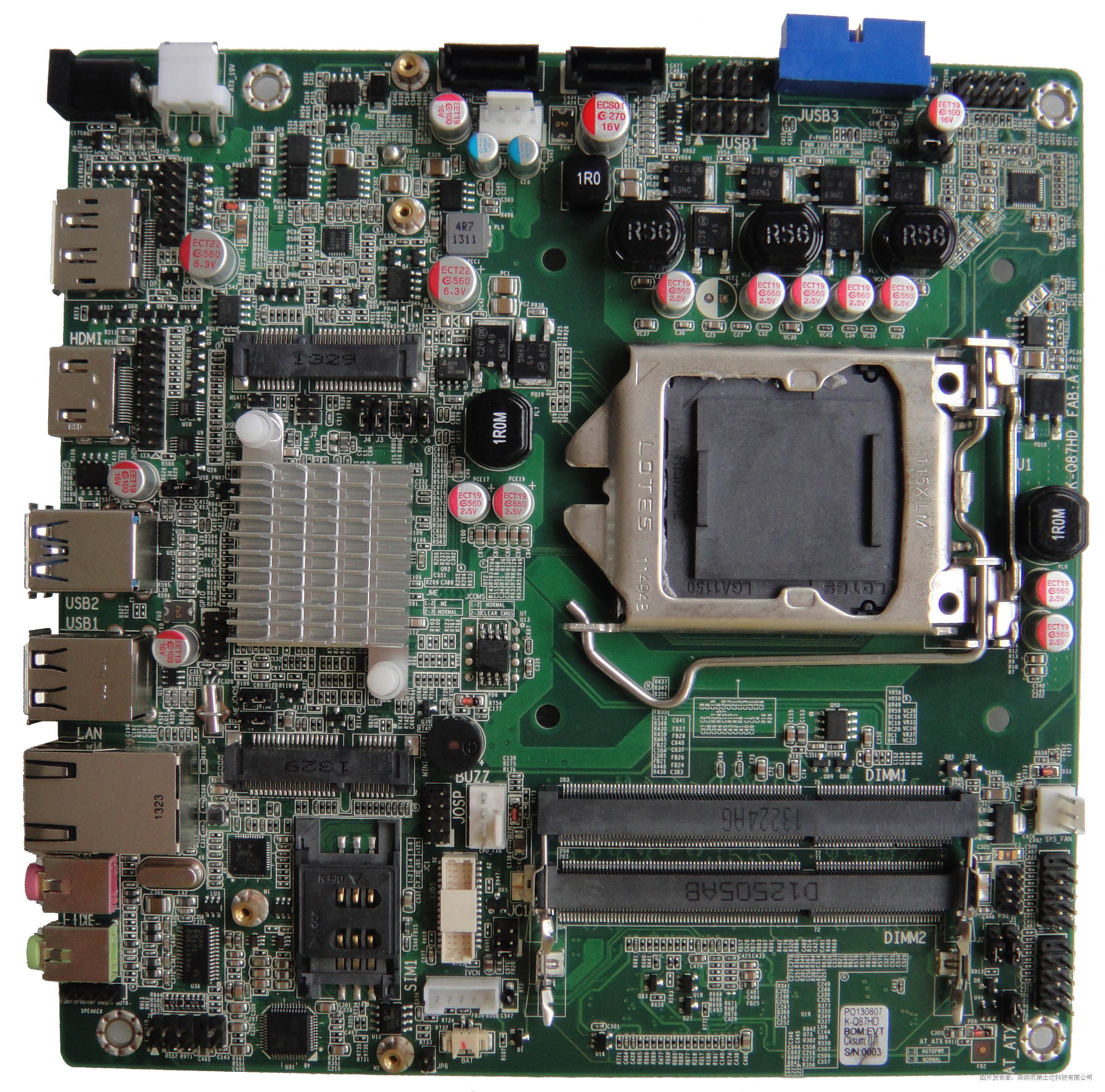 康士达科技K-Q87HD Haswell主板