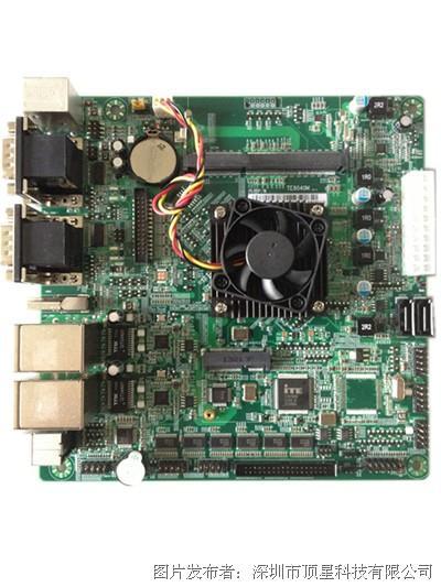 顶星 TEB-M8040 Mini-ITX架构的主板