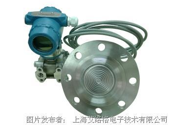 艾络格 ASP3051RG远传压力变送器