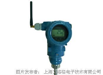 艾络格 AST900无线温度变送器