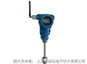 艾络格 ASP901无线温度变送器