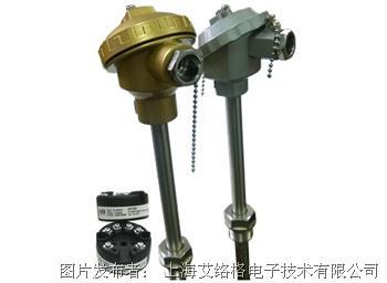 艾络格 AST28X系列一体化温度变送器
