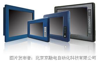 京融電G-WIN系列搭載新一代Bay Trail平台