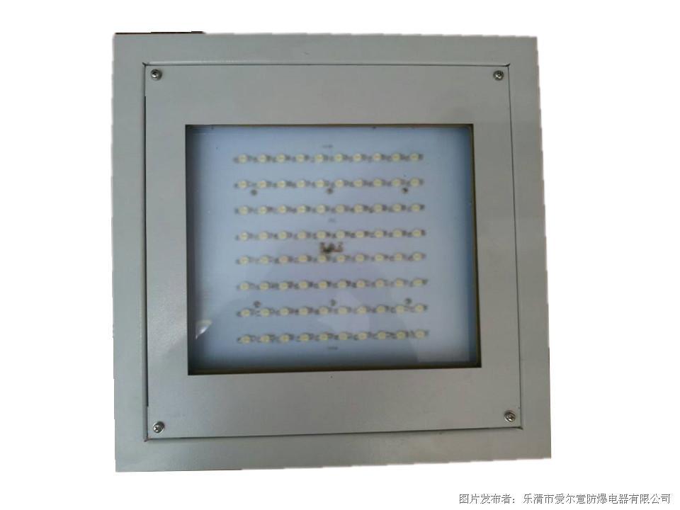 嵌入式加油站LED防爆灯BRE8660(60W-150W)