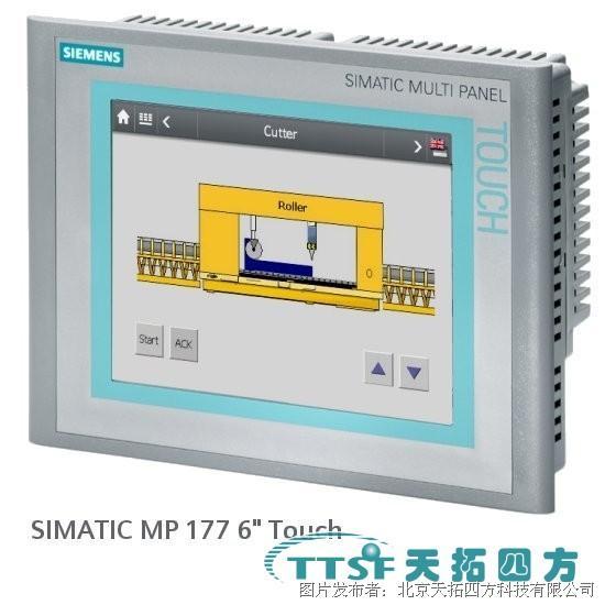 西门子 多功能触摸屏MP 177 400-096-7889