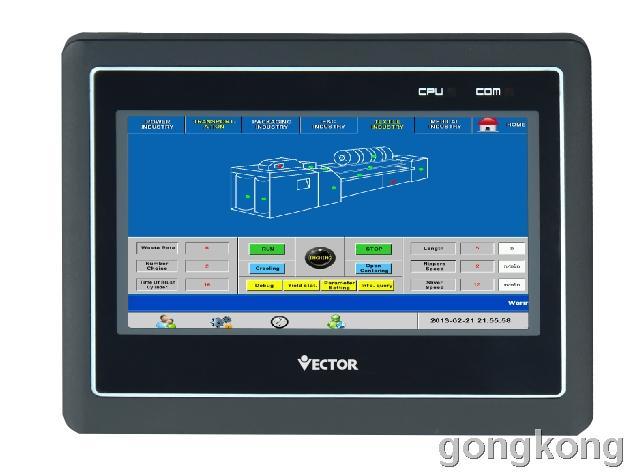 威科达 人机界面—VEC-2070I-S