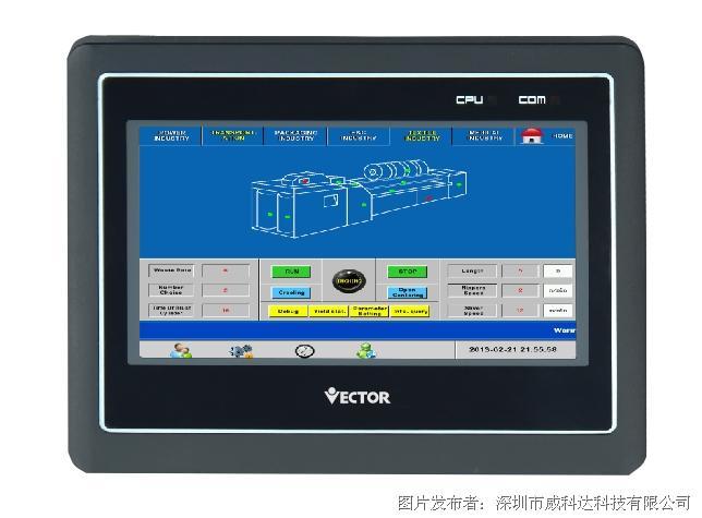 威科达 VEC-2070C-S人机界面
