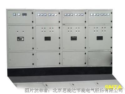snta1006系列矿热炉低压短网动态无功补偿