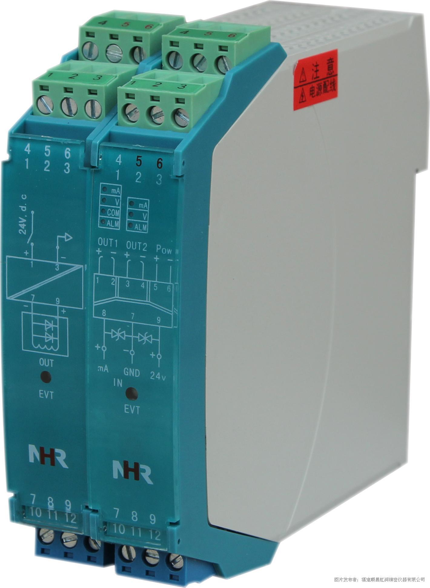虹润 485输入检测端隔离栅 隔离式安全栅