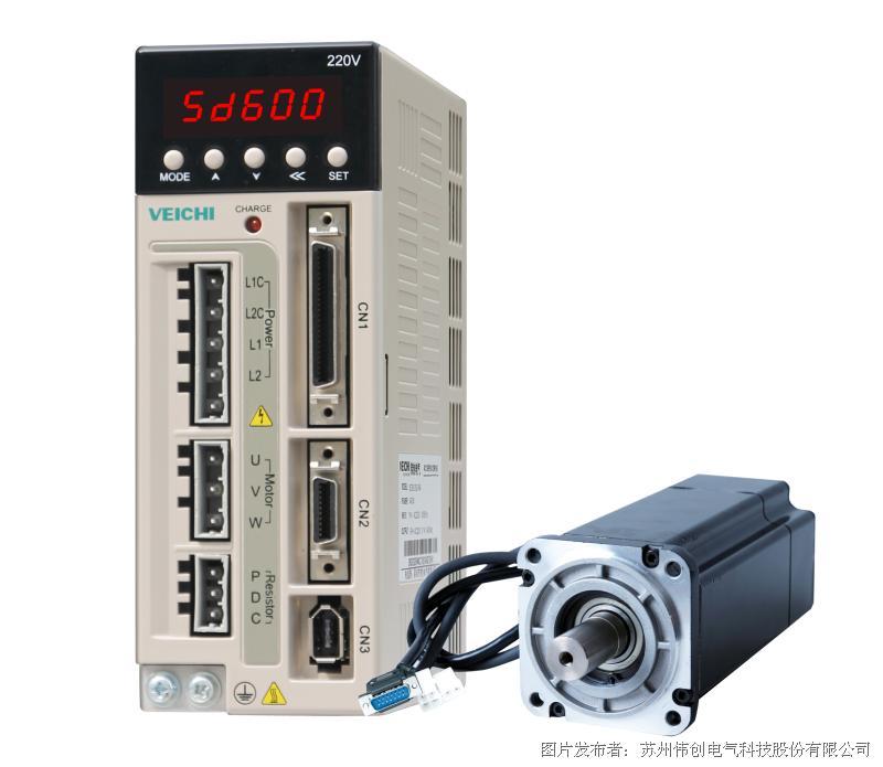 伟创 SD600系列交流伺服系统