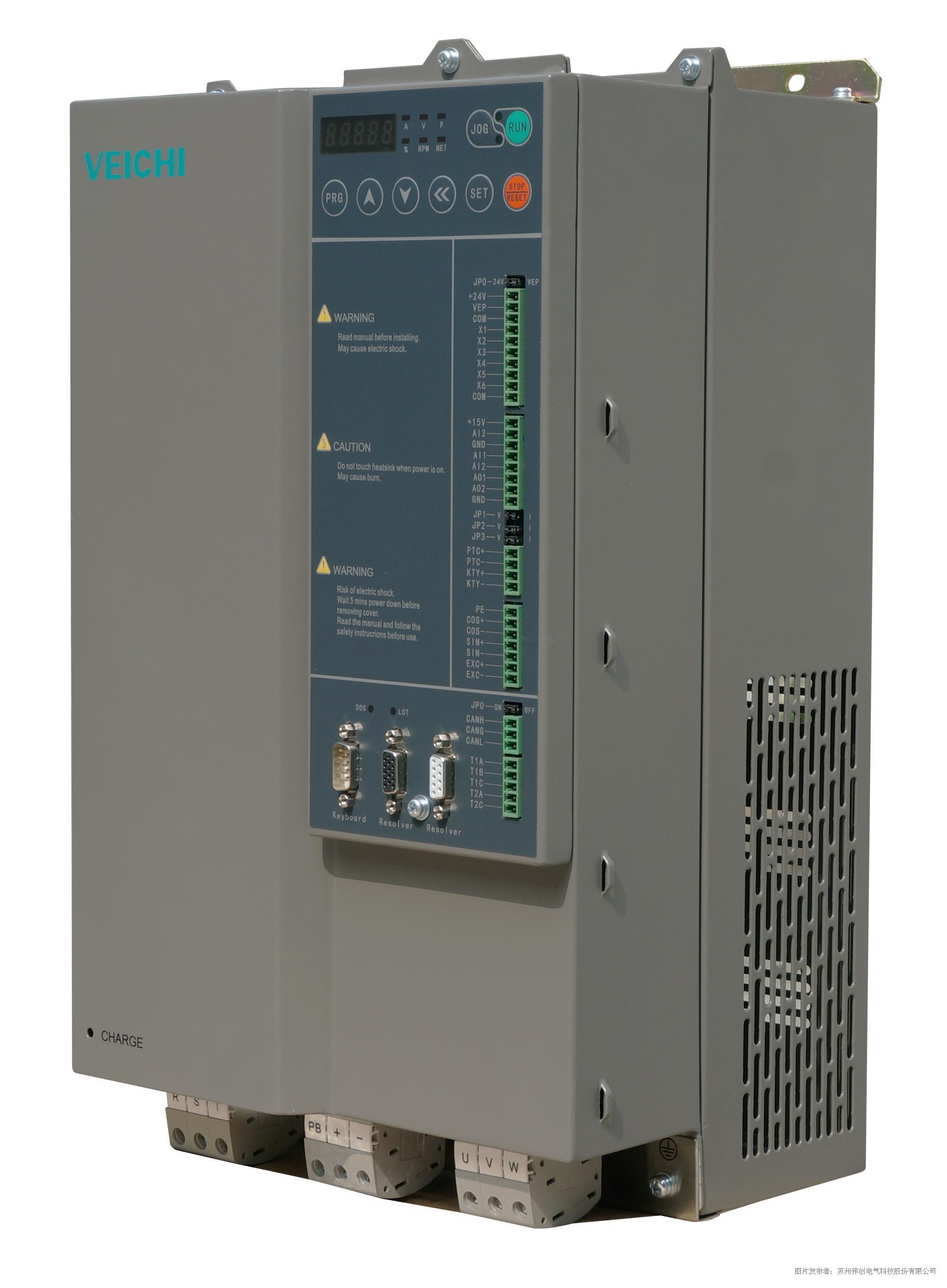 伟创SD610/620系列电液伺服系统