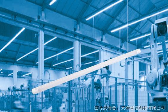 ELT08系列LED燈管照明