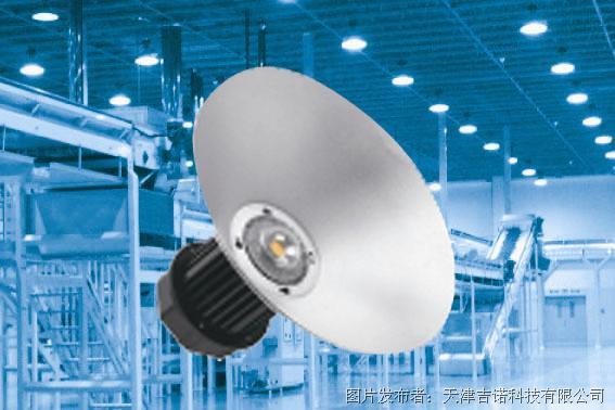 ELB系列LED工矿灯