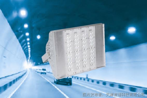 ELS系列LED投射照明