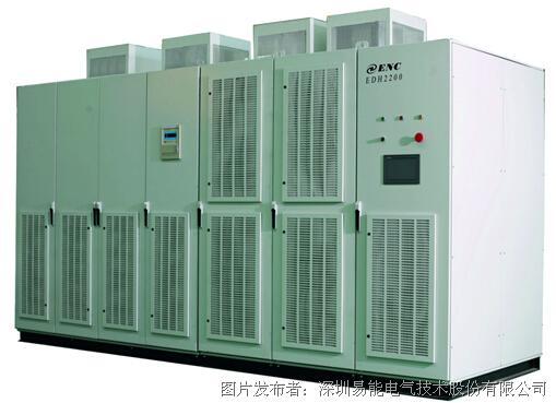 易能 EDH2200系列高压变频器