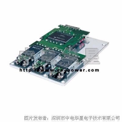 中电华星 VIPAC DC-DC模块化电源