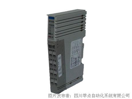零点 ST-3114 4通道电流输入IO模块