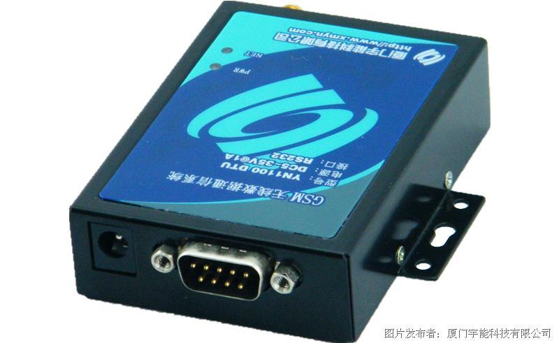 宇能YN1100 GSM DTU