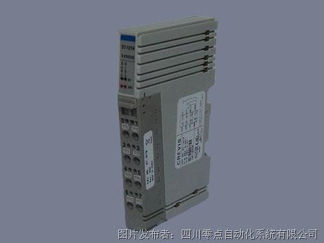 零点 ST-3118 8通道电流输入IO模块