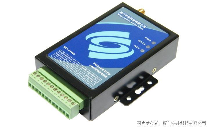宇能YN3202 WCDMA DTU