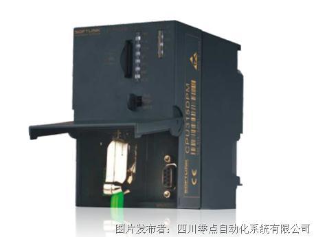 零点 300系列CPU314-2NE10带以太网DP主从