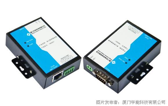 宇能 YN5001以太网协议转换器