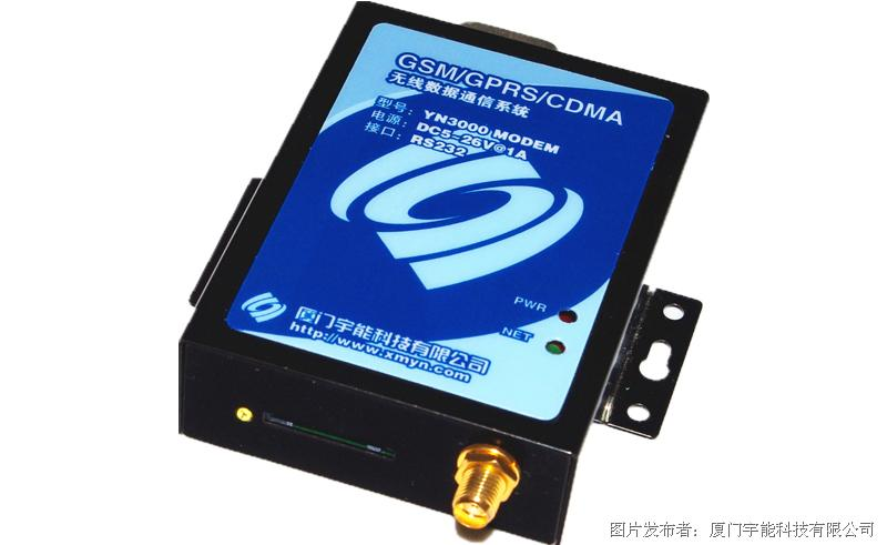 宇能 YN3000 CDMA MODEM