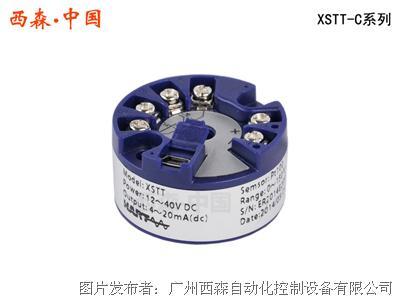 西森自动化 顶部安装温度变送器