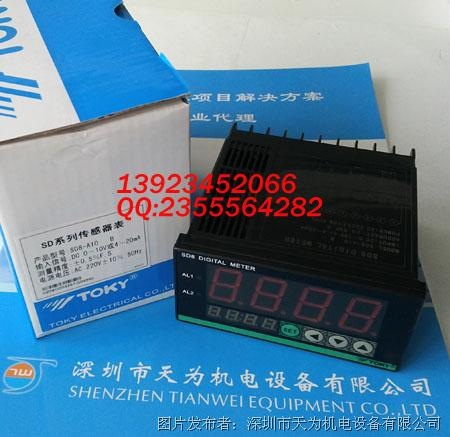 TOKY SD系列SD8-A10传感器显示专用表