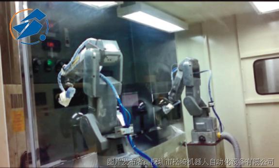 松崎 摩托车头盔喷涂机器人