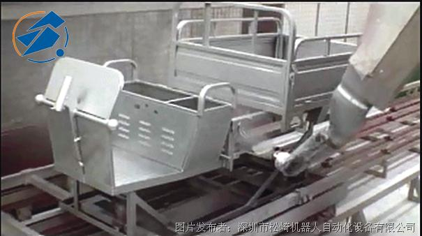 松崎 三轮摩托车车厢机器人喷涂