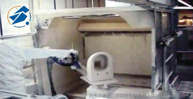 松崎 抽水马桶机器人喷涂