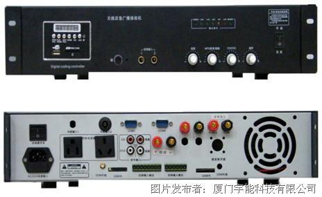 宇能 YN2660 无线应急广播接收机