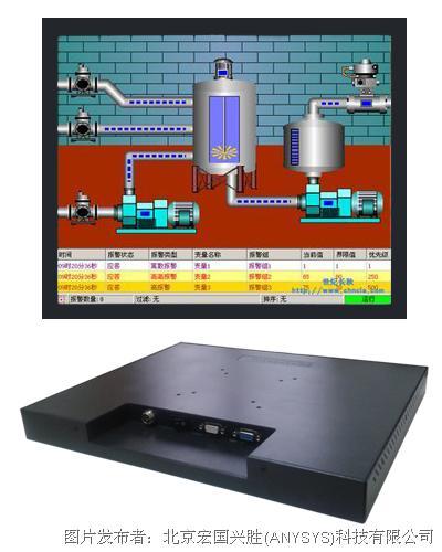 宏国兴胜 ADP-170LB 工业液晶显示器