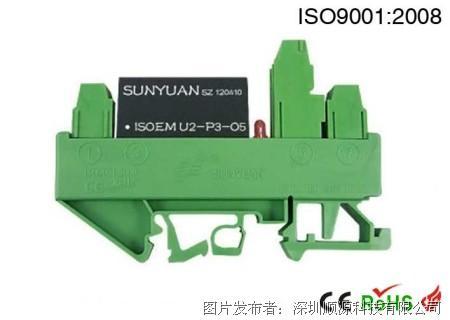 顺源 DIN3系列两线制电压信号隔离变送器