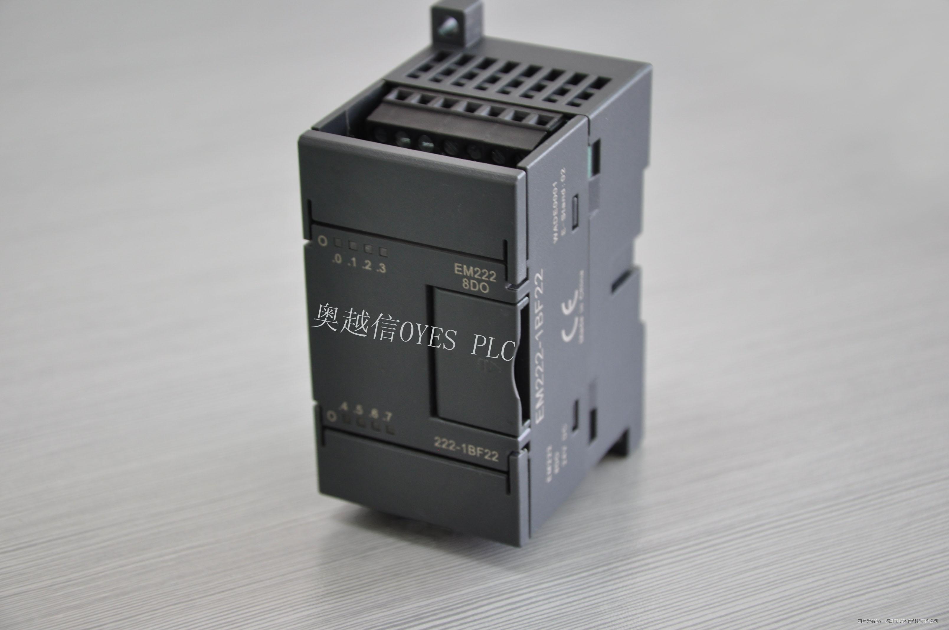 奥越信OYES OYES 222-1BF22 PLC功能模块