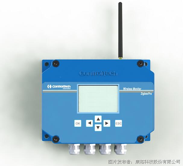 康拓科技 油井无线监测系统