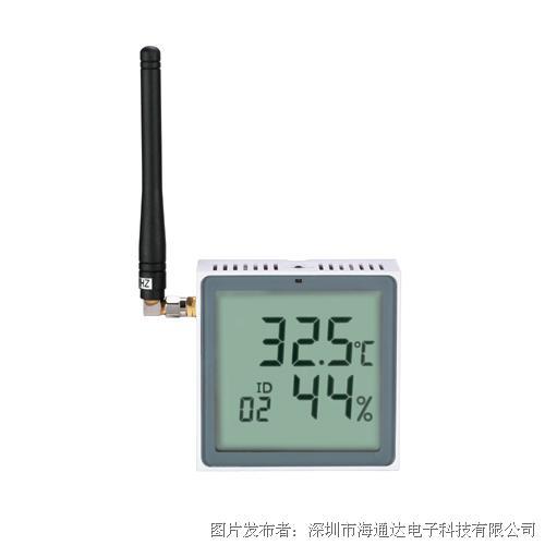海通达 HTD-WTH521-D无线温湿度采集传输器