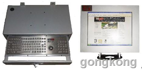 亚华兴 YHX-150EC抽屉型防爆电脑