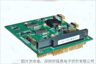 恒晟 EM-CAN2 PC104扩展模块