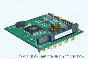 恒晟 EM-SP2 PC104扩展模块