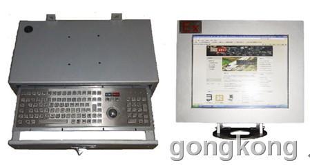 亚华兴 YHX-170EC抽屉型防爆电脑