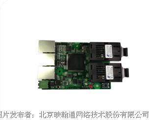 映翰通 ISF2005E系列环网型嵌入式工业以太网交换机