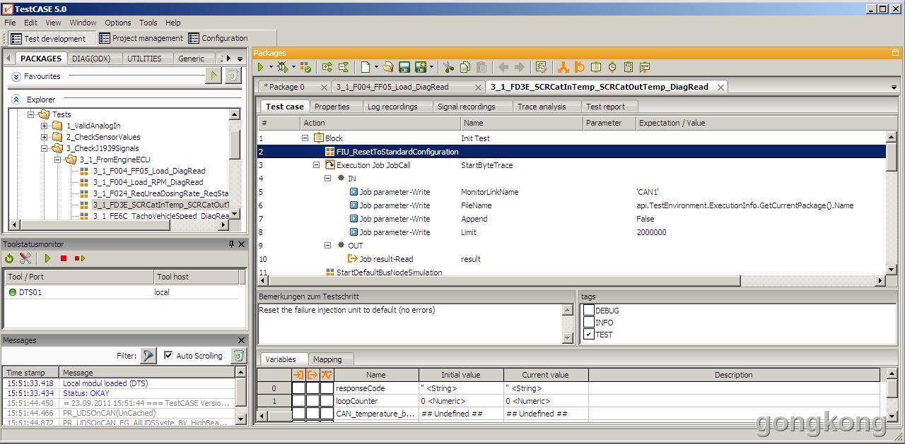 风丘科技 TestCASE 基于标准工具的ECU自动化测试平台